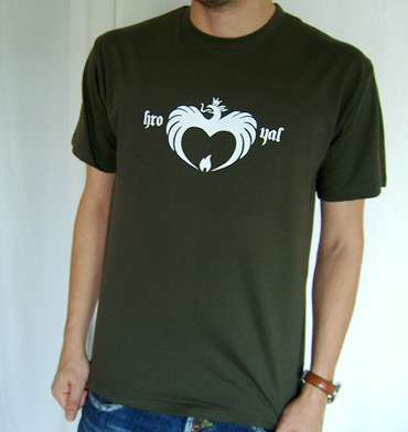 7 | FireBird Shirt - klassicher T-Shirt-Schnitt. Made with love ...